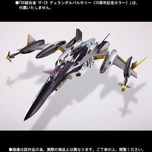 中古 DX超合金マクロスFYF-29デュランダルバルキリー(30周年記念カラー)用スーパーパーツ(魂ウェブ )