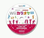 【中古】Wii U マイクセット カラオケ U トライアルディスク付き