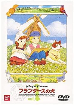 【中古】フランダースの犬(1) [DVD]