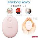 【中古】SANYO エネループカイロ 充電式カイロ ピンク KIR-SE1S(P)の商品画像