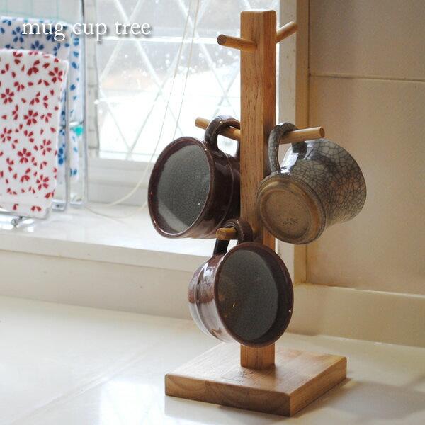 【送料無料】木製マグカップツリー 【送料無料・送料込】