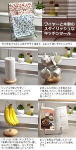 ワイヤー&木製バナナツリー【新規開店120112】【ポイント10倍中!3/1AM9:59迄】