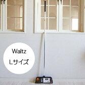 【送料無料】WALTZ  ワルツほうき L美容室のプロが使うほうき! 【RCP】【送料無料・送料込】【05P26Mar16】