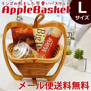 http://image.rakuten.co.jp/cocoiro/cabinet/syuunou/applebasket01.jpg
