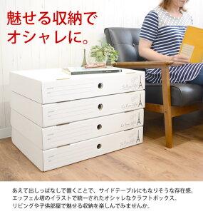 【送料無料】メモリアルボックス4個セット【新規開店120112】