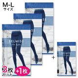 【送料無料】BELMISE Slim Tights(ベルミススリムタイツ)[3枚セット/M-Lサイズ]+さらにもう1枚プレゼント【骨盤ケア/着圧ソックス/ニーハイ/加圧ソックス/むくみ/引き締め/レディース】