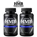【送料無料】MONOVO HMBマッスルプレス:2本セット(180粒×2)高配合HMB1,500mg!理想の体を求める男性に筋肉アップサポートサプリメント【ロイシン/BCAA/アミノ酸/ダイエット/筋トレ】