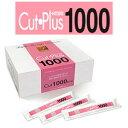 乳酸菌と酵母の健康ダイエットサポートカットプラス1000 (33包)