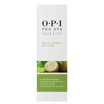 OPI/オーピーアイ プロスパネイル&キューティクルオイル トゥゴー 7.5ml【ネコポスOK】【RCP】