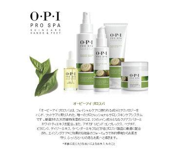 OPI/オーピーアイ プロスパネイル&キューティクルオイル 8.6ml【RCP】