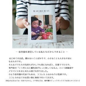 名入れ指示おむつケーキ/出産祝い/名入れ無料/サッシーのおもちゃ/オムツケーキ