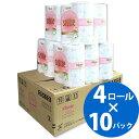 トイレットペーパー クリネックス システィ ダブル ピンク 4ロール×10パック[日本製紙]やわらかふっくらトイレットペーパー 買い置き まとめ買い ティッシュ 消耗品【ポイント2倍】【フラリア】