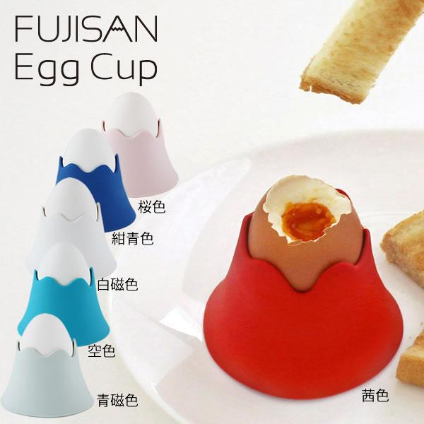 富士山 エッグカップ