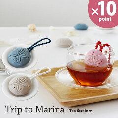Trip to Marina / トリップトゥマリーナ ティーストレーナー サンドダラー[八幡…