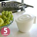 Rolle/ロレ キッチン用水きりポット[八幡化成]【ポイント10倍】【フラリア】