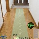 日本製 おくだけ吸着 吸着蓄光みちびきマット 3枚入[サンコー]ズレない 暗闇で発光 洗濯可 夜 廊下