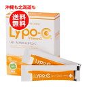 リポC Lypo-C リポ カプセルビタミンC 30包【沖縄も北海道も送料無料】 高濃度ビタミンC リポソーム化ビタミン サプリメント