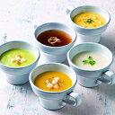 北海道ファーム 野菜スープセットA 結婚式 披露宴 二次会 縁起物 引き出物 返礼品 贈答品 お祝いギフト グルメ 3