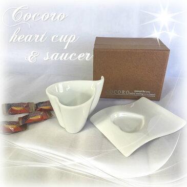 【プチギフト】COCORO ハートカップ&ソーサー 化粧箱入りコーヒーキャンディ