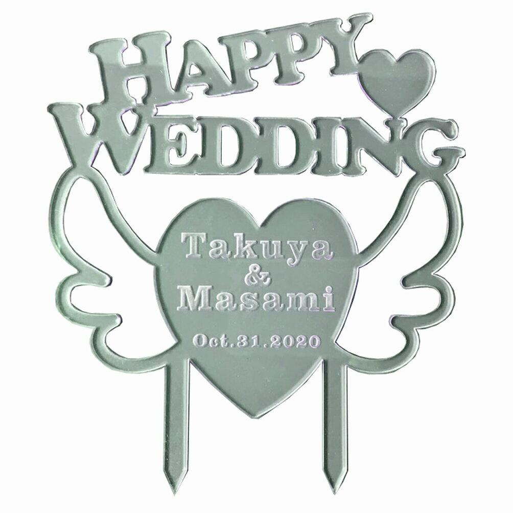 """【送料無料】【名入れ彫刻】Wing Heart """"HAPPY WEDDING"""" ガラス色ウイングハートモチーフウエディングケーキトッパー/アクリルケーキトッパー/ウエディングケーキ用飾り/Wedding Cake Toppers画像"""