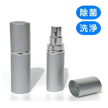 携帯用 除菌・洗浄スプレー スーパーアルカリイオン水