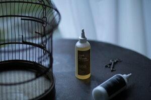 セタンスクレメゾンドシャンポワンアロマで洗うヘアシャンプーギフトにもおすすめ