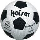 ゴムサッカーボール / KW-201 ゴムボール 子供用 幼児用 小学生低学年用