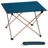 ハンディーテーブルM / BD-209 キャンプテーブル ミニテーブル 軽量テーブル コンパクトテーブル 折りたたみ ツーリング 一人キャンプ 登山 アウトドア お花見 キャンプ 天面57cm×42cm