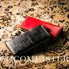 【伝統職人】【COCOMEISTER(ココマイスター)】 ロンドンブライドル・グラディア...