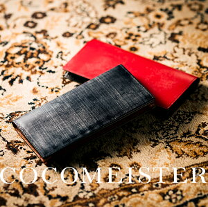 【伝統職人】【COCOMEISTER(ココマイスター)】 ロンドンブライドル・スプレッドイーグル