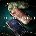 【伝統職人】【COCOMEISTER(ココマイスター)】ブライドル・グランドウォレット 英国1000年の歴史を誇る...