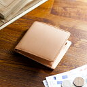 【伝統職人】【COCOMEISTER(ココマイスター)】パティーナ・二つ折り財布