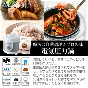 https://image.rakuten.co.jp/coconial/cabinet/commodity/a/apct19_600600x50v2.jpg