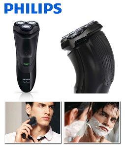 PHILIPS(フィリップス)電動シェーバーアクアタッチAT751/16【送料込|送料無料|充電式|水洗い||電気シェーバー|髭剃り|髭そり|ヒゲ剃り|ひげ剃り|ヒゲソリ|メンズ|メンズシェーバー】