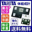 TANITA(タニタ) 体組成計付ヘルスメーター(体重計・体脂肪計) BC-315【送料無料|送料込|乗るピタ|強化ガラス|立てかけ収納可能|50g単位|おしゃれ|BC315】
