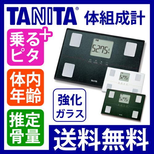 TANITA(タニタ) 体組成計付ヘルスメーター(体重計・体脂肪計) BC-315[送料無料 ヘルスメーター 乗...