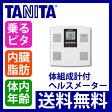 TANITA(タニタ) 体組成計付ヘルスメーター(体重計・体脂肪計) BC756 【6月末入荷予定】【乗るピタ|内臓脂肪|BMI|筋肉量|基礎代謝量|体内年齢|コンパクト|ダイエット|健康機器|健康管理|プレゼント|おすすめ|BC-756】