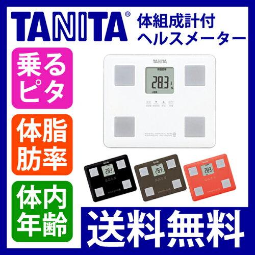 TANITA(タニタ) 体組成計(体重計・体脂肪計) BC-760/-WH/BK/BR/PK[送料無料 かわいい ヘルスメータ...