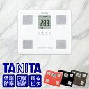 TANITA タニタ 体組成計 体重計 体脂肪計 BC-76...