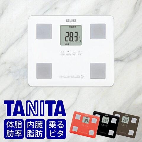 TANITA タニタ 体組成計 体重計 体脂肪計 BC-760/-WH/BK/BR/PK 送料無料 かわいい ヘルスメーター デジタル シンプル ダイエット おしゃれ デザイン家電 新生活 BC760 | 内臓脂肪 コンパクト 体重 計 体脂肪 基