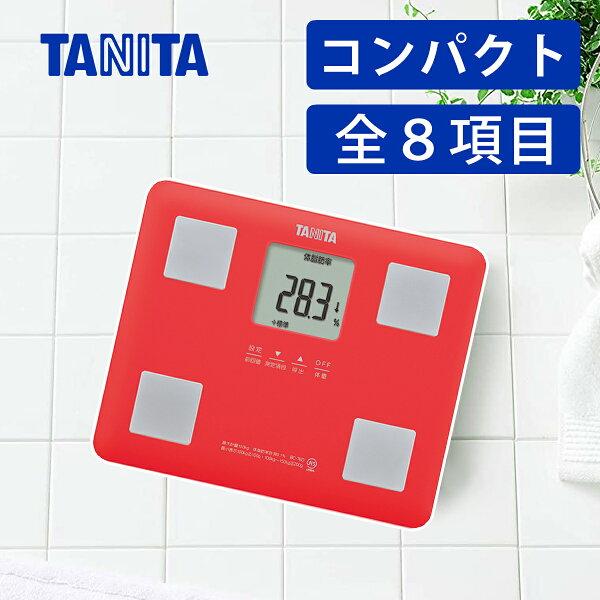 タニタ体組成計体重計BC-DG01|デジタルヘルスメーター乗るピタ体脂肪計基礎代謝体内年齢筋肉量体脂肪内臓脂肪A4サイズ100g