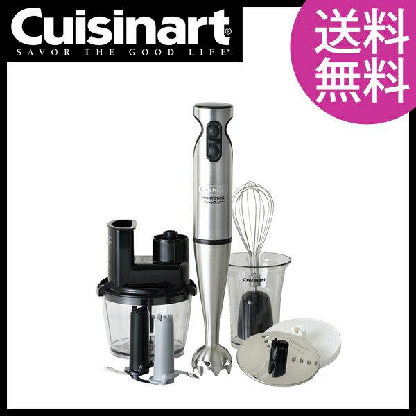 Cuisinart(クイジナート) スマートスティックハンドブレンダー CSB80JBS【送料無料|送料込|スープメーカー|ブレンダー|ミキサー|ジューサー|スティックタイプ|雑誌|プレゼント|敬老の日|プレゼント】