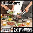 【在庫有!ヒルナンデス・スマステで紹介!】 cuisinart(クイジナート) マルチグルメプレート GR4NJ【送料無料|送料込|ホットサンドメーカー|ホットプレート|ハンバーグ|バーベキュー】