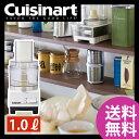 Cuisinart(クイジナート) フードプロセッサー DLC101J 【送料無料 送料込 フードプロセッサ フードプレッサー おしゃれ 静か 静音】