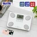 体重計 タニタ 体脂肪計 体組成計 FS-101 | 送料無...