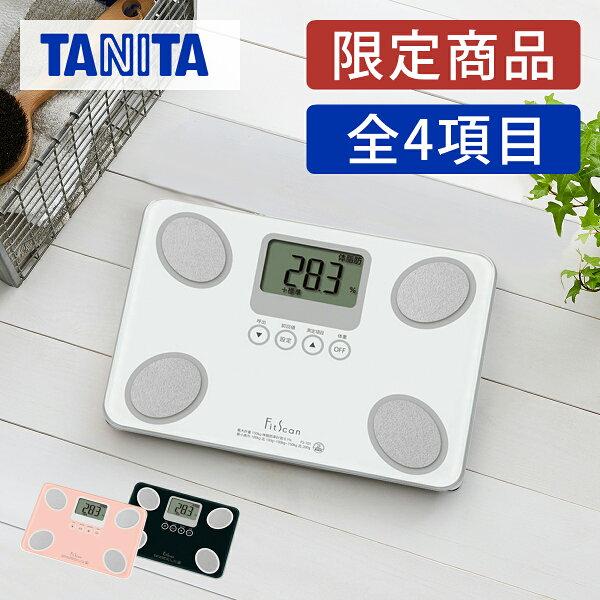 公認ショップ タニタ体重計体組成計FS-101|体脂肪計おしゃれコンパクトヘルスメーターかわいい内蔵脂肪ガラスデジタルシンプル