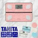 タニタ 体重計 体組成計 FS-103 | 送料無料 体脂肪