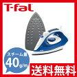 T-fal(ティファール) スチームアイロン ヴァーチュオ20 FV1320J0 【送料無料|送料込|スチームアイロン1200W|バーチカルスチーム|ハンガーにかけたまま|洗濯物】