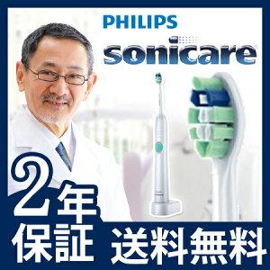 電動歯ブラシPHILIPS(フィリップス)sonicare(ソニッケアー)イージークリーンHX6551/01【送料無料 送料込 ハブラシ 音波振動】