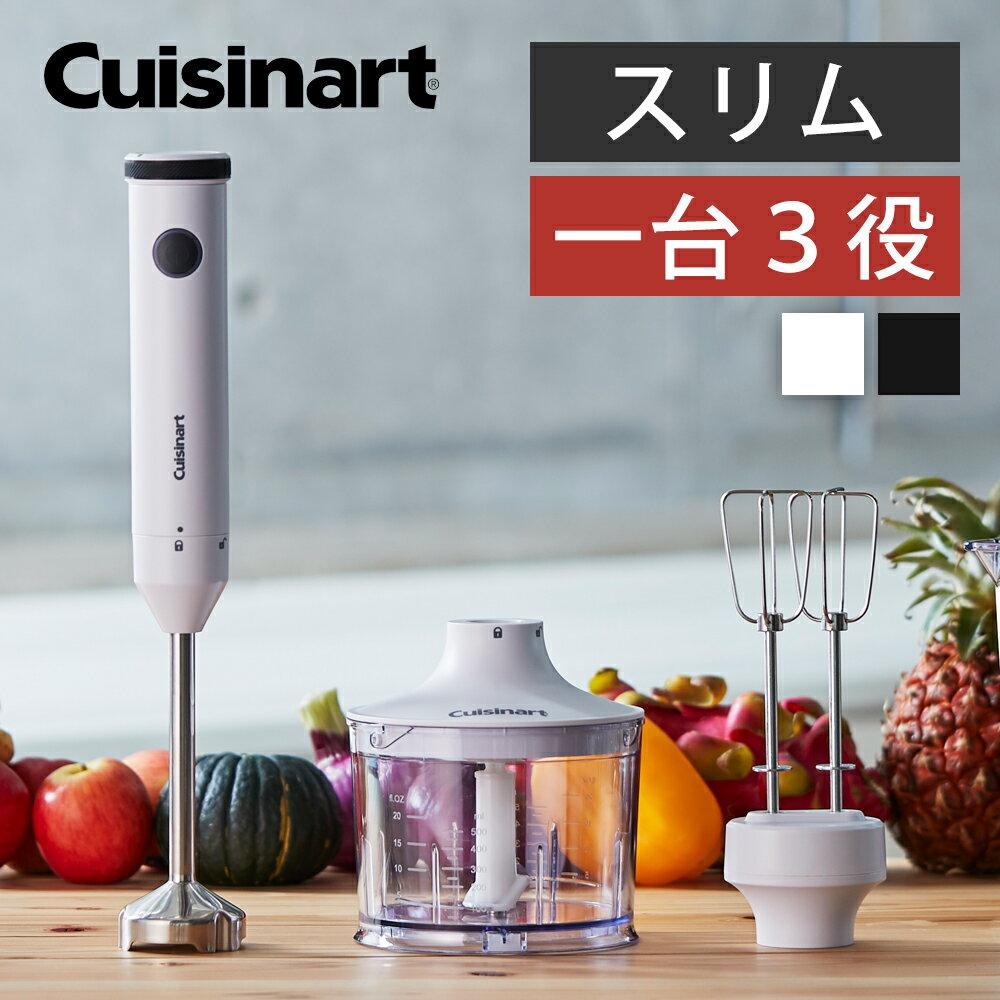 ミキサー・フードプロセッサー, ハンドミキサー  HB-502 Cuisinart HB502 611